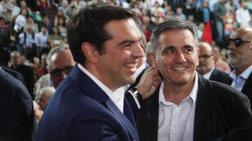 me-poion-kallitexniko-dieuthunti-deipnisan-tsipras-tsakalwtos
