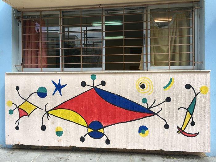 8ο Ειδικό Σχολείο με Μιρό στο προαύλιο