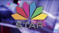 Ποιο γνωστό ζευγάρι παρουσιαστών ανέλαβε το πρωινό του Star;