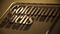 Goldman Sachs: Ανέφικτη η ένταξη της Αθήνας στο QE, πιθανό 4ο Μνημόνιο