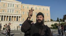 Αντιμέτωπος με τη Δικαιοσύνη ο «πατήρ Κλεομένης» - Σχηματίστηκε δικογραφία