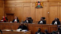 Στην Κένυα η σεξουαλική επίθεση τιμωρείται -πλέον- με θάνατο