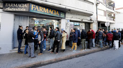 Ουρουγουάη: Ουρές σε φαρμακεία που πουλάνε νόμιμα κάνναβη