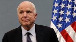 ΗΠΑ: Με όγκο στον εγκέφαλο διαγνώστηκε ο γερουσιαστής Μακέιν