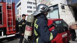 Φωτιά ξέσπασε στη ΔΟΥ Εξαρχείων -  Σώοι οι εργαζόμενοι