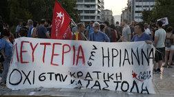 Το μήνυμα της Ηριάννας: Στηρίχθηκαν σε ανύπαρκτα στοιχεία