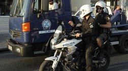 Αγρια δολοφονία 51χρονης γυναίκας στο Περιστέρι