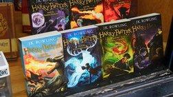 Ερχονται δύο νέα βιβλία του Χαρι Ποτερ