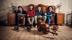 Το Samos Young Artists Festival διοργανώνεται για 8η χρονιά