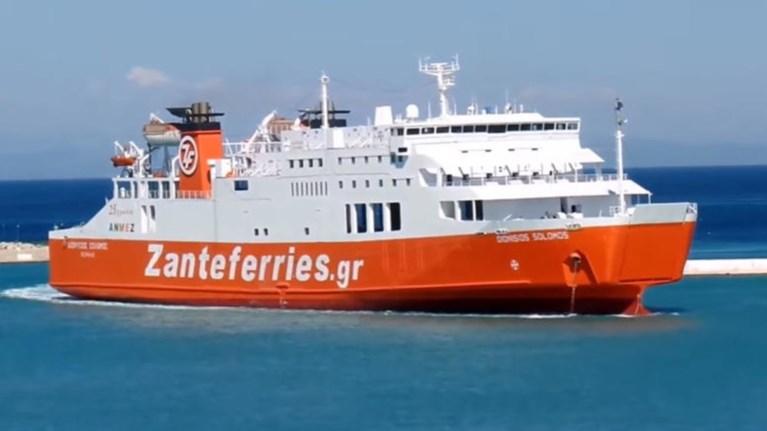 Το «Διονύσιος Σολωμός» προσέκρουσε στο λιμάνι της Σερίφου