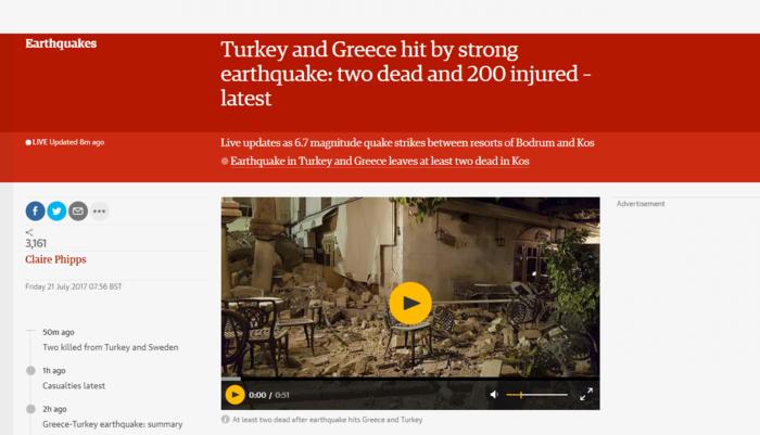 Τον γύρο του κόσμου κάνει ο φονικός σεισμός στην Κω