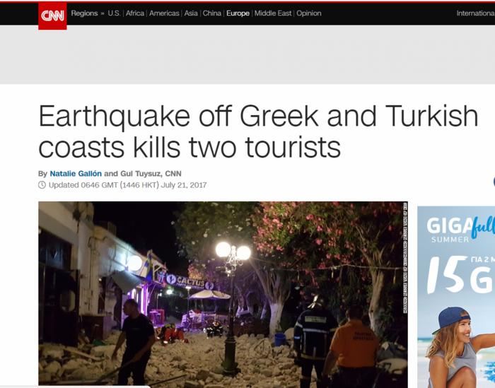 Τον γύρο του κόσμου κάνει ο φονικός σεισμός στην Κω - εικόνα 2