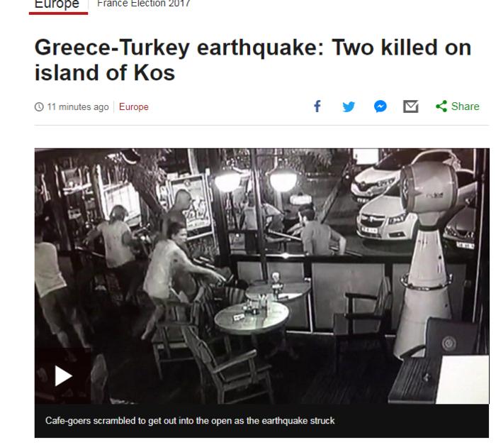 Τον γύρο του κόσμου κάνει ο φονικός σεισμός στην Κω - εικόνα 3