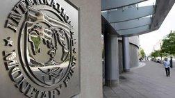 ΔΝΤ: Μόλις 2 δισ. τα έσοδα από τις ιδιωτικοποιήσεις έως το 2030