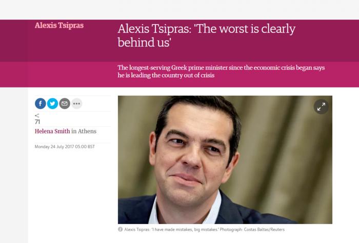 Απάντηση Τσίπρα σε Βαρουφάκη: Έκανα λάθος επιλογή προσώπων