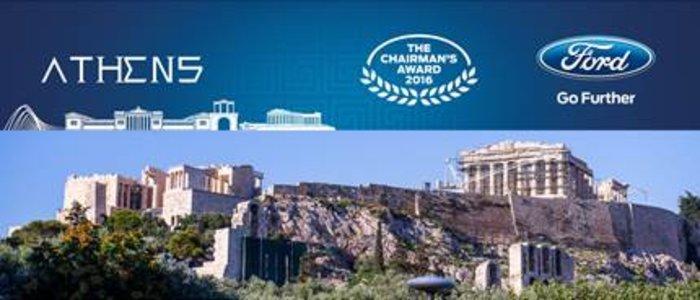 Τι κάνουν 180 έμποροι της Ford από 27 χώρες στην Ελλάδα;