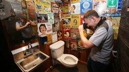 Toilography ή αλλιώς οι τουαλέτες ως έργα τέχνης