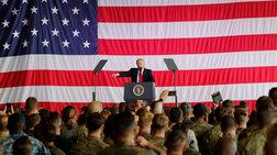 Εκτός αμερικανικού στρατού θέτει τους διαφυλικούς ο Ντόναλντ Τραμπ