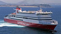 Ανακοίνωση του Attica Group για το λιμάνι που θα δένουν τα πλοία στην Κω