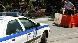 Αστυνομοκρατούμενη πόλη η Λαμία λόγω της επίσκεψης Τσίπρα