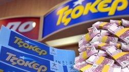 stin-katerini-to-xruso-deltio-tou-tzoker-me-ta-5000000-eurw