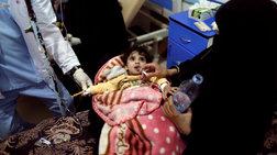 Υεμένη: «Aόρατοι» άνθρωποι, κρυφές αλήθειες