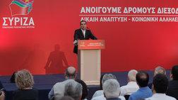 Το σχέδιο Τσίπρα για την Ελλάδα και τις...εκλογές του 2019