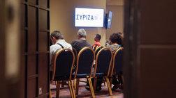 Κ.Ε ΣΥΡΙΖΑ:«Ξεκαθαρίσματα» λογαριασμών πίσω από τις κλειστές πόρτες