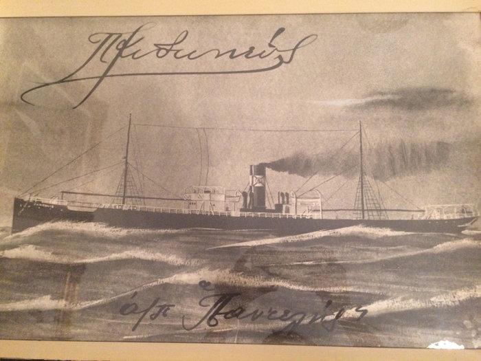 Πλοίο του Πέτρου Κυδωνιέα. (Φωτογραφία από το οικογενειακό αρχείο)