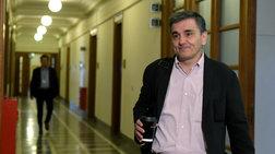 Ηχηρό μήνυμα Τσακαλώτου: Το κατενάτσιο υπουργών κοστίζει