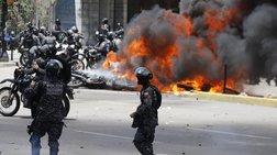 Χάος στη Βενεζουέλα: Κάλπες με εκρήξεις και νεκρούς