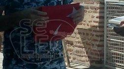 Προσπάθησαν να ανοίξουν τουρκική σημαία στον Λευκό Πύργο
