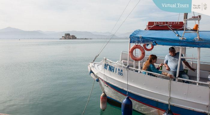 Ένα πρόγραμμα εικονικών ξεναγήσεων από την Ελλάδα σε όλο τον κόσμο - εικόνα 4