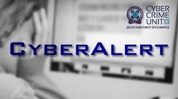 Ερευνες της Δίωξης Ηλεκτρονικού Εγκλήματος τα «9 R στην Κρήτη»