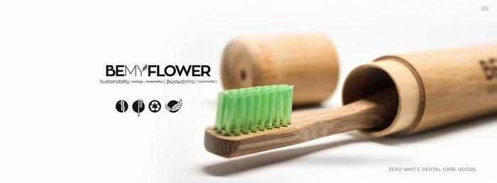 Μια οδοντόβουρτσα από μπαμπού και καταγωγή από τη ....Λάρισα - εικόνα 3