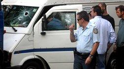 'Ενοπλη ληστεία σε χρηματαποστολή στον Καρέα