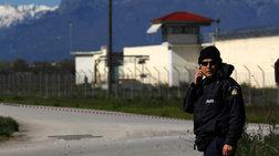 Αιματηρή συμπλοκή με τραυματίες στην φυλακή των Τρικάλων