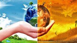 2/8: Η μέρα που εξαντλήσαμε όλους τους πόρους της γης