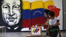 Καταγγελίες ότι ο Μαδούρο «πείραξε» τα στοιχεία της συμμετοχής στις εκλογές