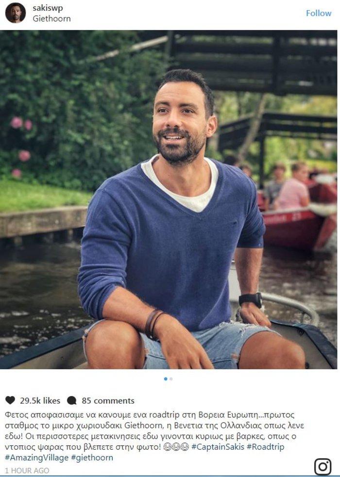 Σάκης Τανιμανίδης: Μετά τις παραλίες, βαρκάδα στην Ολλανδία-φωτό
