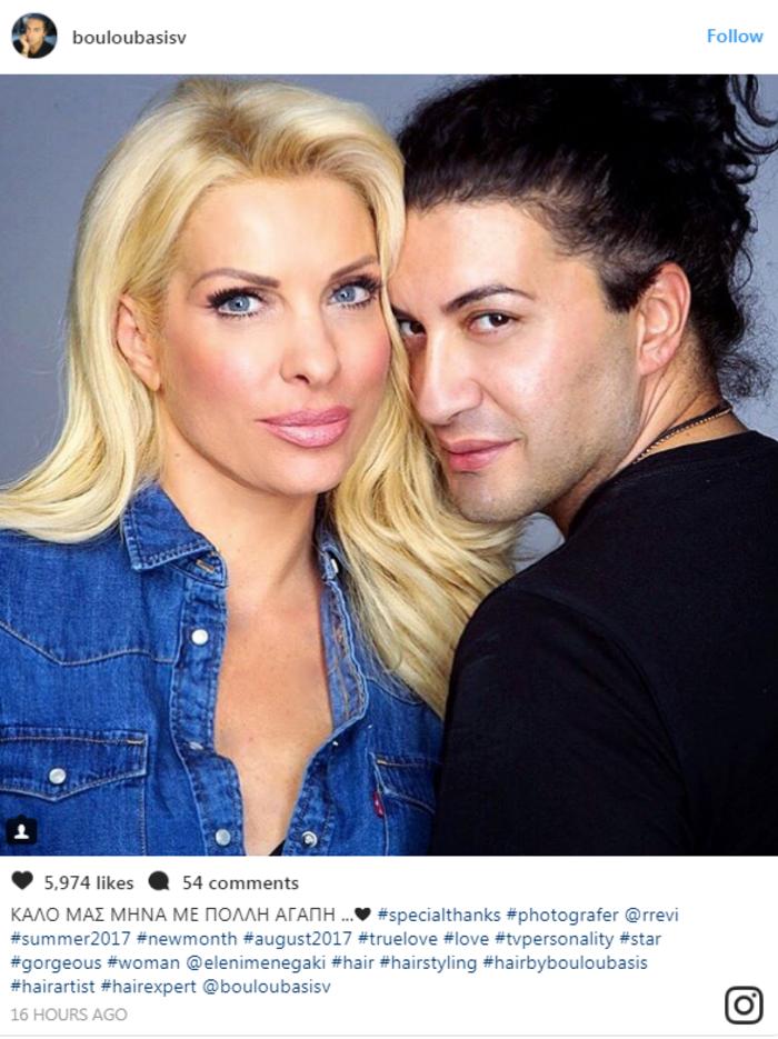 Μυστήριο: Αυτή είναι η φωτογραφία της Ελένης εξαφανίστηκε από το Instagram