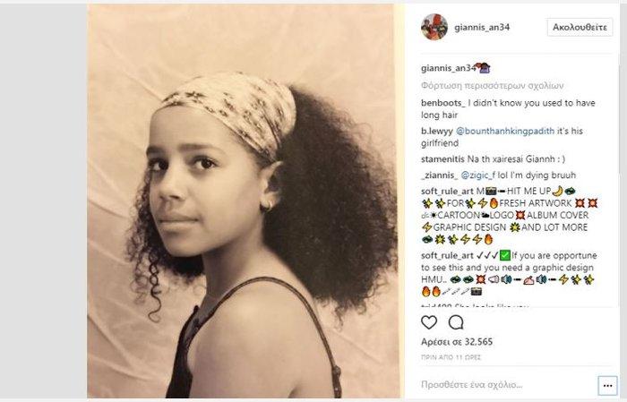 Ο Γιάννης αναρτά παιδική φωτογραφία της κοπέλας του αλλά και δικές του