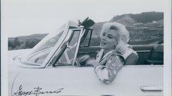 Στο σφυρί η σειρά των τελευταίων επαγγελματικών φωτογραφιών της Μέριλν