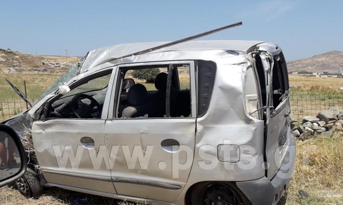 Τουριστικό λεωφορείο συγκρούστηκε με ΙΧ στην Πάρο - Φωτογραφίες - εικόνα 2