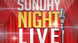 sunday-live-show-poios-einai-to-fabori-gia-na-to-parousiasei