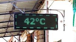 Έξι κλιματιζόμενες αίθουσες στην Αθήνα για τον καύσωνα