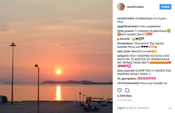 Ράνια Θρασκιά: Στην Χαλκιδική μετά την είδηση του χωρισμού