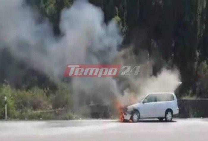 Aυτοκίνητο τυλίχθηκε στις φλόγες στην εθνική οδό Πατρών-Πύργου [εικόνες]
