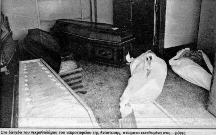 Ο φονικός καύσωνας του 1987 με 1.500 θύματα. Τα πρωτοσέλιδα της εποχής - εικόνα 4