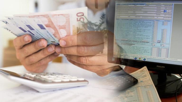 Ένα δισ. ευρώ έσοδα μέσα σε μια ημέρα εισέπραξε το Δημόσιο
